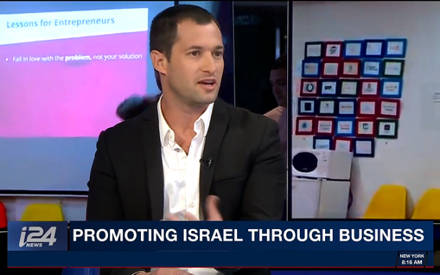 Assaf Luxembourg speaking on i24NEWS about Helping Internationals in Israel.