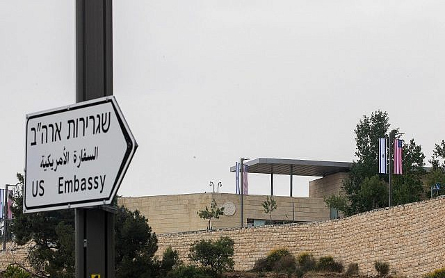A new road sign directing motorists to the US consulate in Jerusalem that will be inaugurated as the US Embassy, on May 7, 2018. (Yonatan Sindel/Flash90)