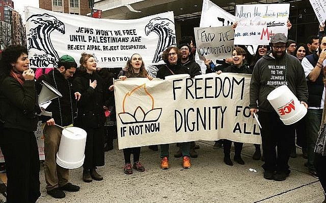 Members of IfNotNow protesting at the AIPAC conference in July 3028.