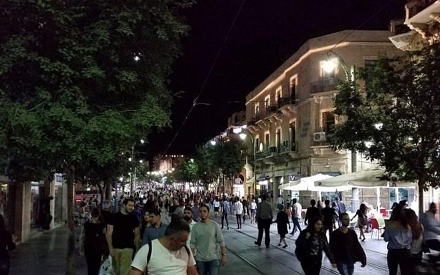 Jaffa Street, Jerusalem
