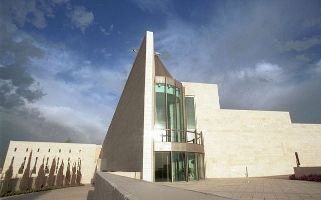A view of the Israeli Supreme Court in Jerusalem (Flash90)