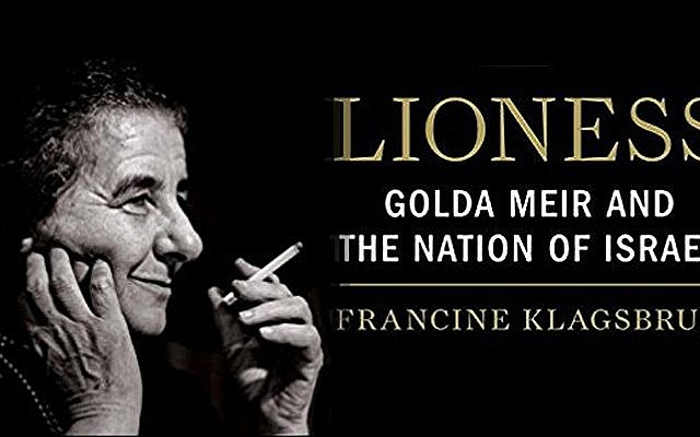 The book cover of Francine Klagsbrun's Lioness: Golda Meir and the Nation of Israel