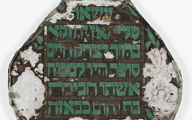 Detail of Tik (Torah case) and Glass Panel from Baghdad, 19th-20th centuries, part of the Iraqi Jewish Archive. (National Archives via JTA)