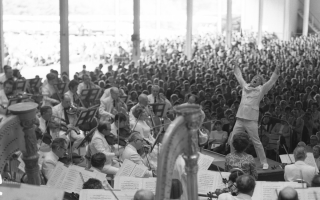 Leonard Bernstein conducting a performance at the Tanglewood Music Center in Lenox, Mass. (BSO Press Office)