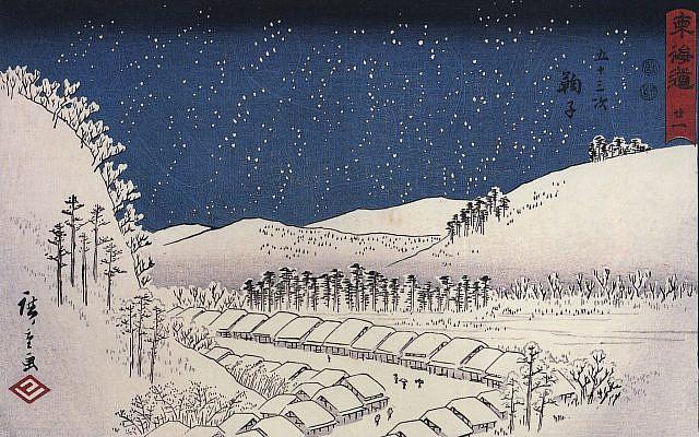 "Utagawa Hiroshige, ""Snow Falling on Town"" 1840, woodcut. (Philadelphia Museum of Art)"