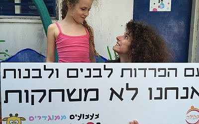 How A Democratic School Works And How It Improves Society Yonatan
