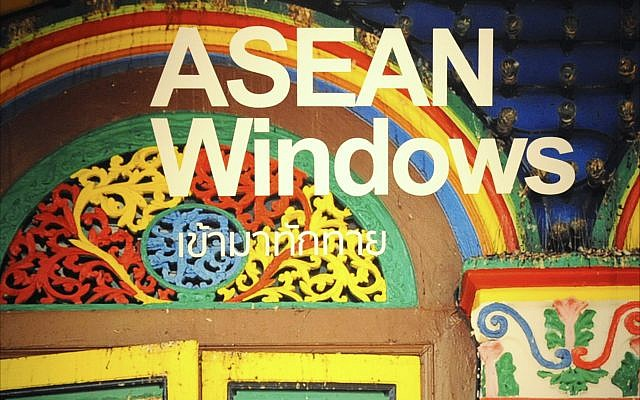 Exhibit portrays traditional windows at the ASEAN Cultural Center in Bangkok. (Larry Luxner)