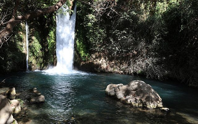 Illustrative. Waterfall at the Banyas Nature Reserve in the upper Galilee. (via iStock)