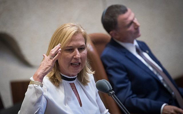 Head of the opposition Zionist Union MK Tzipi Livni speaks at the Knesset, in Jerusalem on August 8, 2018. (Yonatan Sindel/Flash90)