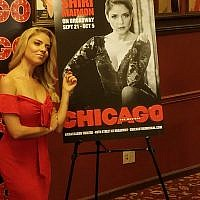 "Shiri Maimon poses for photographers at her ""Chicago"" press conference, September 7, 2018 (Photo Credit: Josh Shron)"