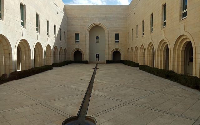 Inner Courtyard of Israel Supreme Court. Photo: Wikimedia Commons.