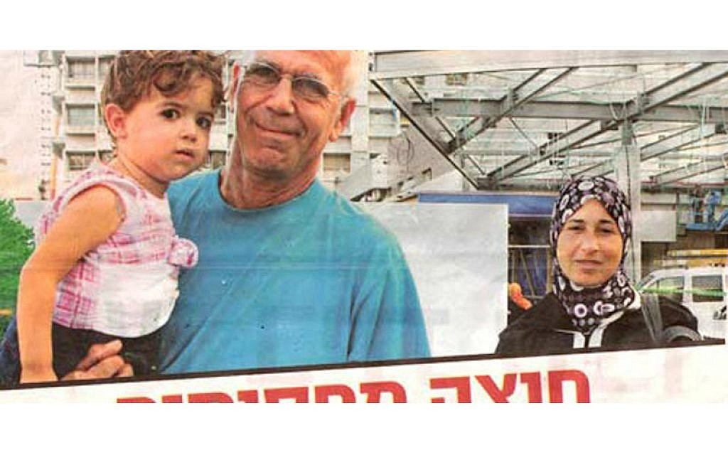 Yuval Roth with Aya and Suheir Abu Muyes on the Road to Recovery.