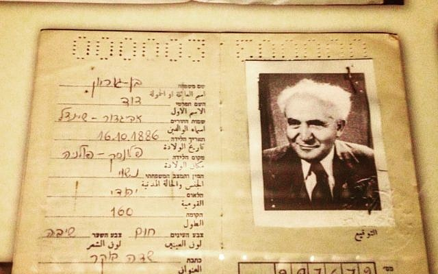 The Ben-Gurion House. Photo Ticia Verveer.