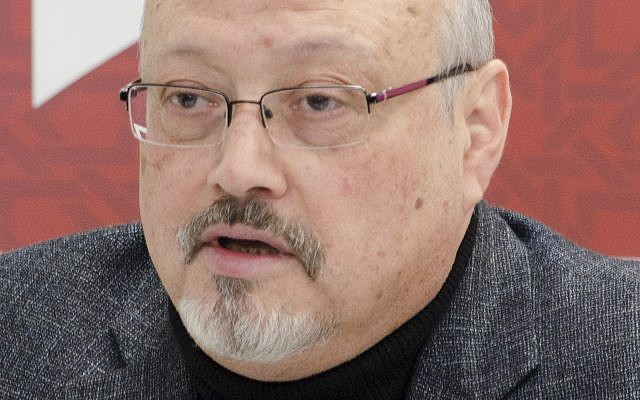 Jamal_Khashoggi. Via Jewish News.  Source: Wikimedia Commons - (credit: Mohammed bin Salman's Saudi Arabia: A Deeper Look  https://www.flickr.com/photos/pomed/26087328517/)