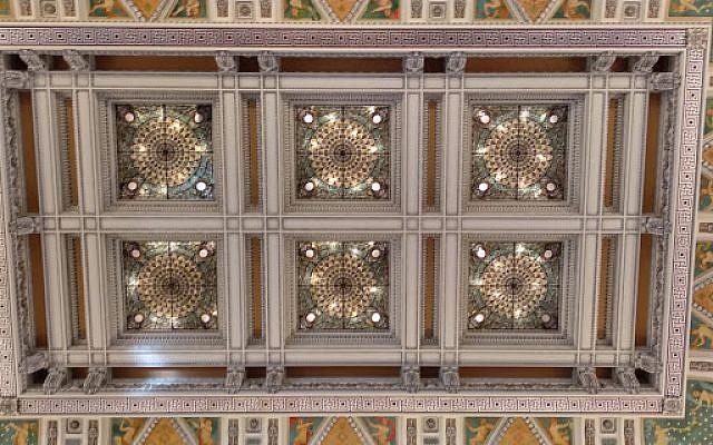 Library of Congress Ceiling (Bill Slott)