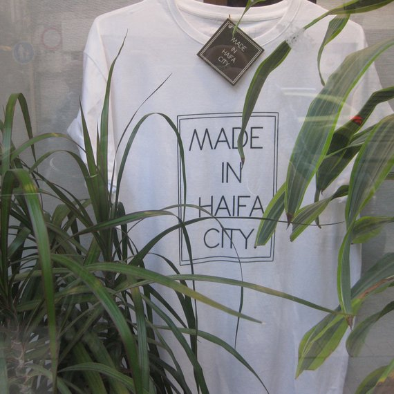 Haifa made art and gifts you can buy on Etsy