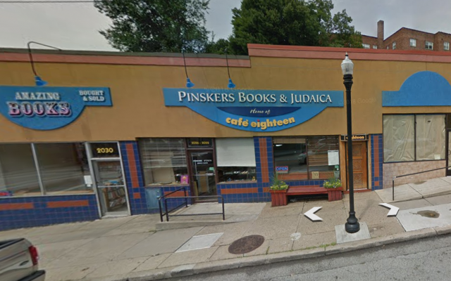 Illustrative: Pinskers Judaica, Squirrel Hill, Pittsburgh, PA. (Google Earth)