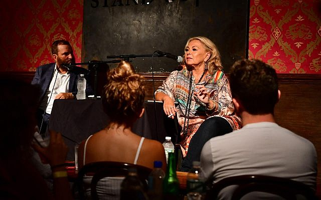 Rabbi Shmuley Boteach, left, and Roseanne Barr in conversation at Stand Up NY in Manhattan, July 26, 2018. (James Devaney/Getty Images)