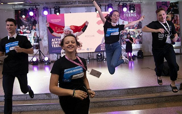 At its annual conference in Kiev, Active Jewish Teens fosters Jewish identity and connection among young Jews in the former Soviet Union. (JDC)