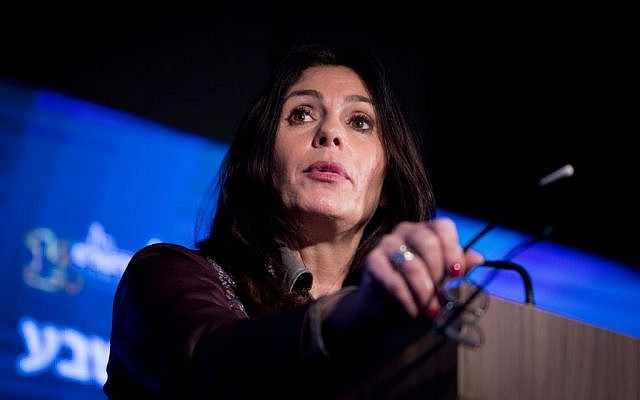 Culture and Sports Minister Miri Regev speaks during the 14th annual Jerusalem Conference of the 'Besheva' group, in Jerusalem, February 13, 2017. (Yonatan Sindel/Flash90)