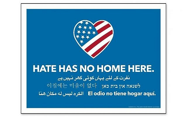 """Hate Has No Home Here"" is a movement started in a small but diverse neighborhood in Chicago. These signs can be seen all over our town. (www.HateHasNoHomeHere.org)"