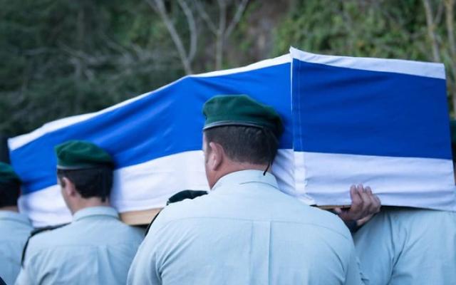 Funeral of Lt. Col. Mem (Israel Defense Forces)