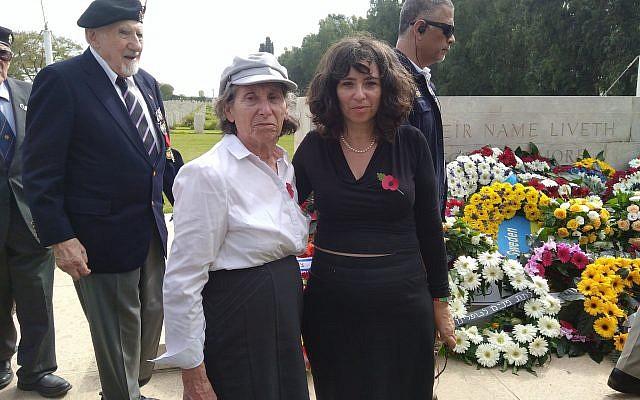 """My mother Irene Glausiusz and I visit the Commonwealth War Graves Cemetery in Ramla for a """"Service of Remembrance and Dedication"""" on November 11th, 2018, the centenary of the armistice ending World War I"""