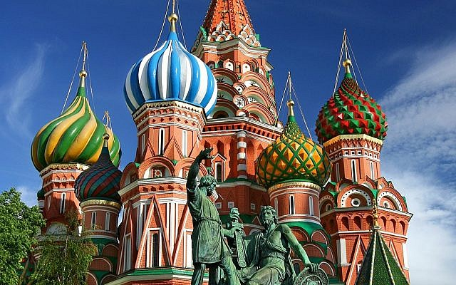 A picture of St. Basil's Cathedral in Russia. Avigdor Lieberman may live in Israel, but his heart appears to be here.