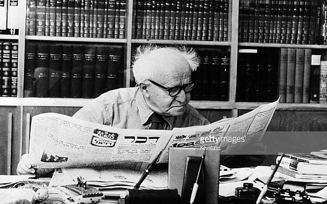 circa 1970:  Israeli statesman and former prime minister of Israel David Ben-Gurion (1886 - 1973), who was committed to establishing a Jewish homeland in Palestine.  (Photo by Keystone/Getty Images)