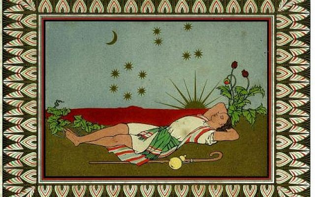 "Owen Jones, 'Jospeh Dreams of Stars,' from ""The History of Joseph and His Brethren"" (Day & Son, 1869, scanned and archived at www.OldBookArt.com). (Wikimedia Commons)"