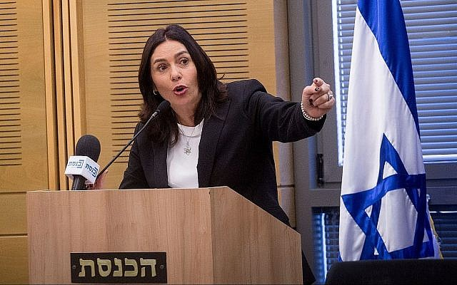 Culture Minister Miri Regev holds a press conference on the 'Culture Loyalty Bill,' at the Knesset, November 26, 2018. (Miriam Alster/ Flash90)