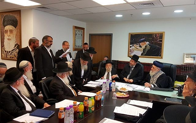 Illustrative. Israel's chief rabbis convene an emergency meeting with religious Zionist rabbis, against a proposal to overhaul the conversion to Judaism system in the country on June 3, 2018. (Courtesy of the Chief Rabbinate/File)