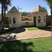 Playground bunker