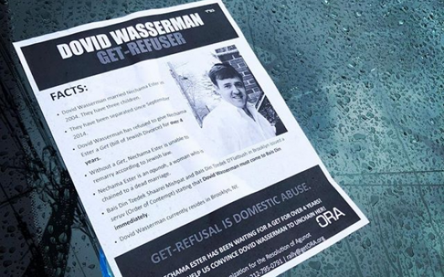 ORA flyer, publicizing the get-refusal of Dovid Wasserman.