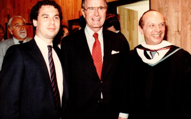 Rabbi Marc Schneier, President George H.W. Bush, Rabbi Arthur Schneier at the Bar-Ilan University convocation in New York in 1987