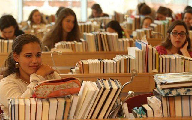 Illustrative. Female students seen studying at Midreshet Lindenbaum in Jerusalem, February 16, 2015. (Nati Shohat/Flash90)