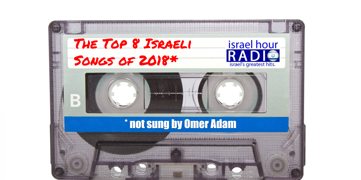 The top 8 Israeli songs of 2018 (that are not sung by Omer Adam