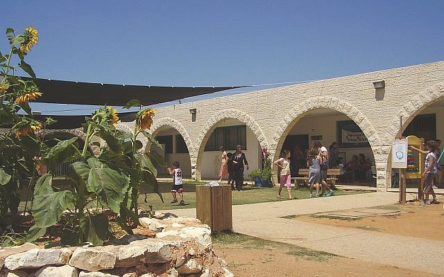 Schoolyard at Bridge Over the Wadi, one of six multicultural elementary schools founded by Hand in Hand. (Photo credit to Rick J. Pellig; CC BY 2.5)