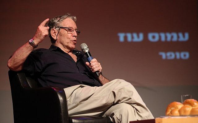 Amos Oz (Jinpix, via Jewish News)