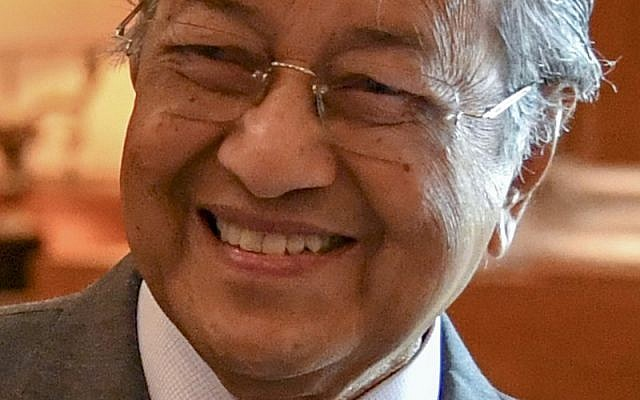 Malaysian Prime Minister Mahathir Mohamad. (Wikipedia)