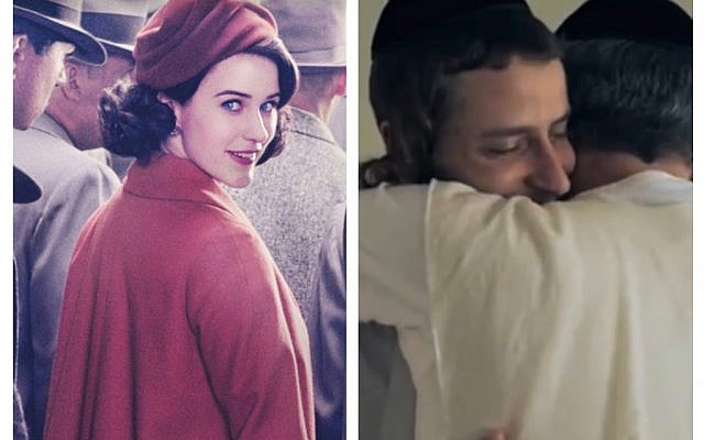 Mrs Maisel (left) and Shtisel (right) have captured the imagination of many TV-watchers; Jewish and non!