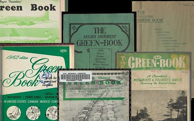 "Covers of ""The Green Book"" from various years. (Public Domain/ The New York Public Library Digital Collections)"