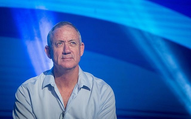 Former IDF chief of staff Benny Gantz speaks at the annual World Zionist Conference, in Jerusalem on November 2, 2017. (Miriam Alster/FLASH90, via The Times of Israel)