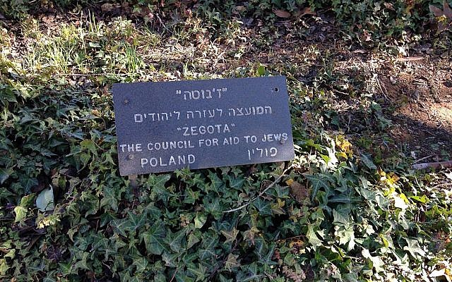 A commemorative plate on Yad Vashem's Avenue of the Righteous, dedicated to Żegota, the Polish Council to Aid Jews, in 2014. (Wikipedia, Maksymilian Sielicki)