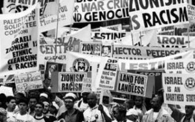 On the side of and inside the United Nations World Conference against Racism, Racial Discrimination, Xenophobia and Related Intolerance met in Durban, South Africa from August 31 to September 8, 2001.