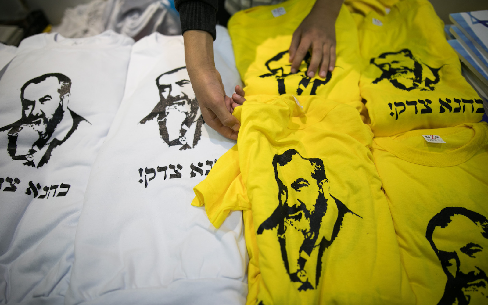 5555a64659 Right wing activists attend a ceremony honoring late Jewish extremist  leader Rabbi Meir Kahane in Jerusalem