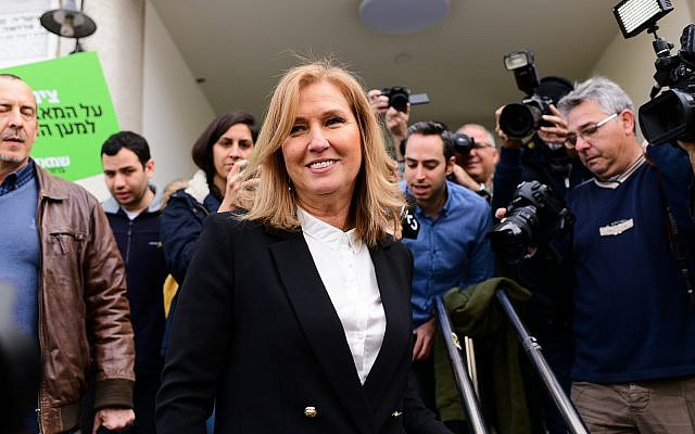Hatnua party head Tzipi Livni holds a press conference in Tel Aviv on February 18, 2019. (Tomer Neuberg/Flash90)