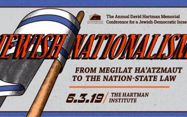 2019 Annual David Hartman Memorial Conference for a Jewish-Democratic Israel  on March 6, to focus on nationalism