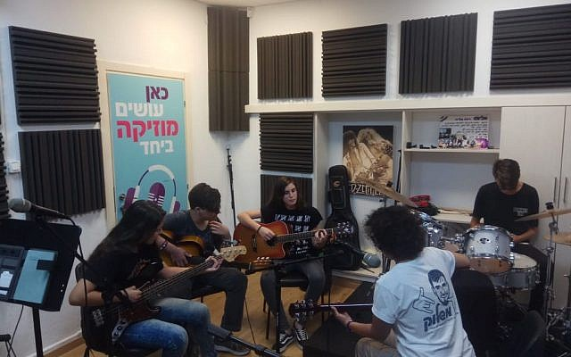 Spur-of-the-moment jam sessions are commonplace in Volume's studio.