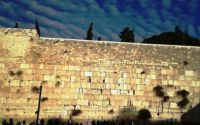 The Kotel (courtesy)